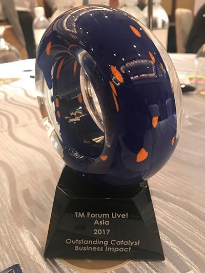 TM Forum Asia 2017 award